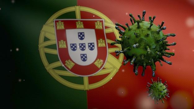 3d、危険なインフルエンザとして呼吸器系に感染するコロナウイルスの発生で手を振っているポルトガルの旗。ポルトガルの全国バナーが背景に吹いているインフルエンザタイプのcovid19ウイルス。