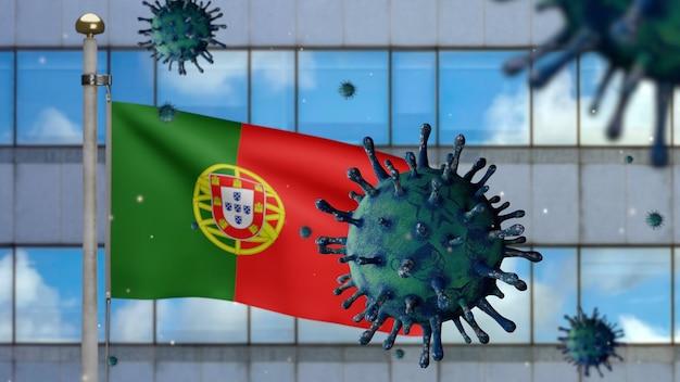 現代の超高層ビルの街とコロナウイルス2019ncovのコンセプトで手を振る3d、ポルトガルの旗。ポルトガルでのアジアでの発生、コロナウイルスはパンデミックと同様に危険なインフルエンザ株の症例としてインフルエンザに感染します。ウイルスcovid19