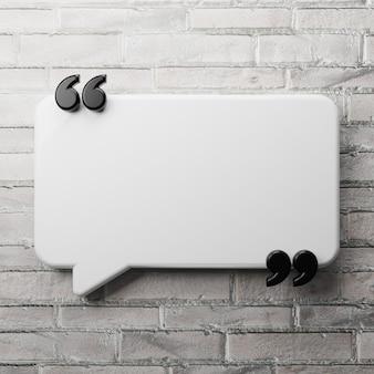 3d цитата пузырь чат с открытым пространством на деревянной стене
