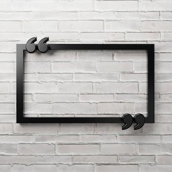 3d цитата квадратная линия с открытым пространством на деревянной стене