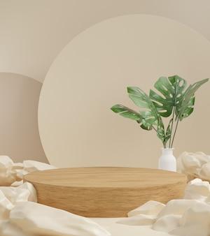 3dレンダリング抽象的な背景、プラットフォーム付き化粧品表彰台シーン、ショー化粧品用。スタンドショーケース台座スタジオ。
