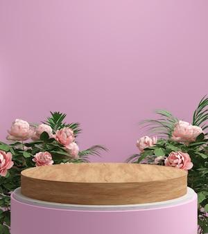 3dレンダリング抽象的な背景、プラットフォーム付き化粧品表彰台シーン、ショー化粧品用。