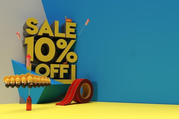 3d render diwali 10% 할인 할인 디스플레이 제품 광고. 전단지 포스터 일러스트 디자인.