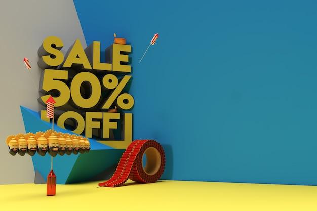 3d render diwali 50% 할인 할인 디스플레이 제품 광고. 전단지 포스터 일러스트 디자인.