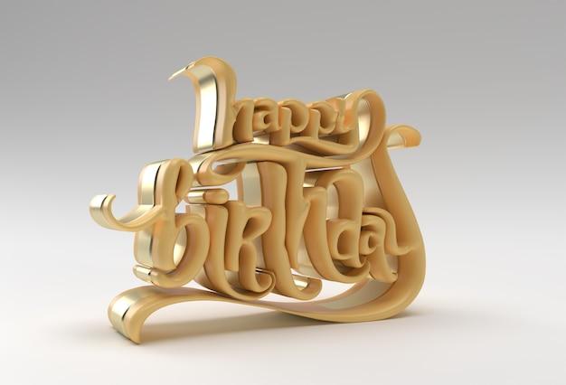 생일 축하 전단 포스터의 3d 렌더링 그림. 3d 일러스트레이션 디자인.
