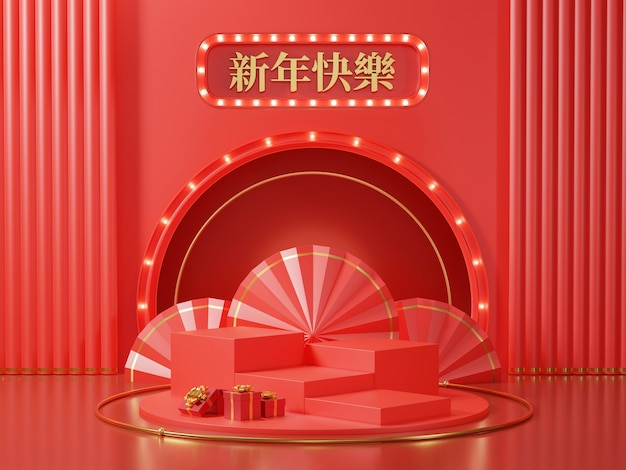3d render image of red geometric podium.chinese tradition podium for beauty branding cosmetic or any product.