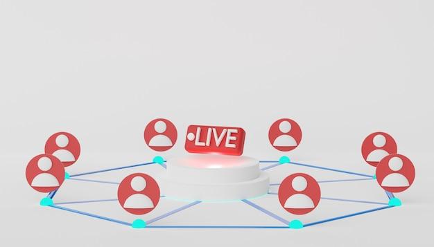 インターネットプラットフォームを介したデバイスストリーミングへの3dレンダリングライブネットワーク接続