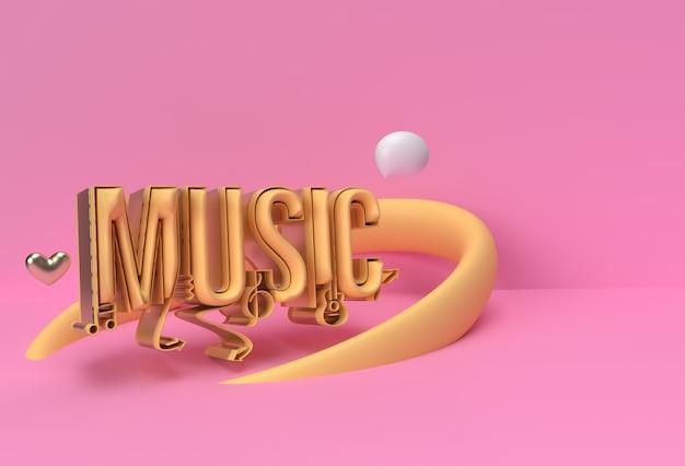 3dレンダリング音楽テキストバナーチラシポスター3dイラストデザイン。