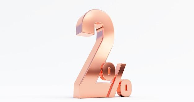 3d визуализация 2 процента, бронза 2 процента, изолированные на белом фоне.
