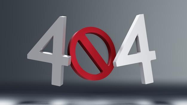 404の3dレンダリングが見つかりませんエラーサイン
