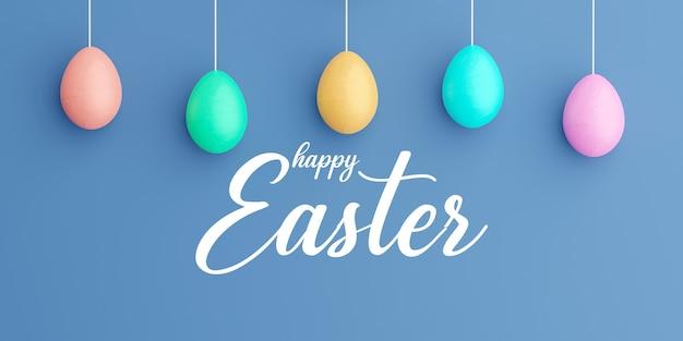 행복 한 부활절 축제를위한 다채로운 계란의 3d 렌더링
