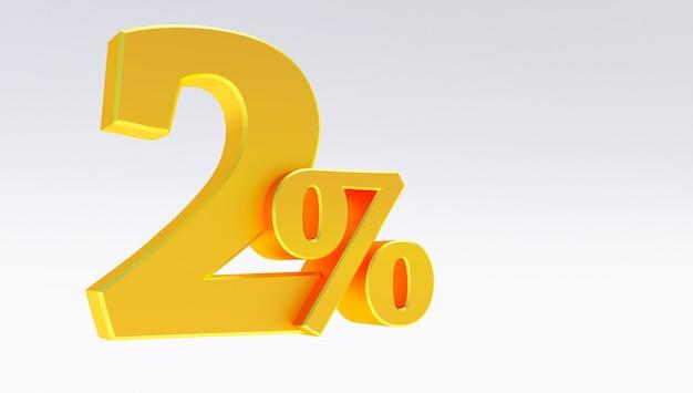 3d визуализация золота со скидкой 2 процента, специальное предложение со скидкой 2%, скидка до двух процентов на белом фоне,