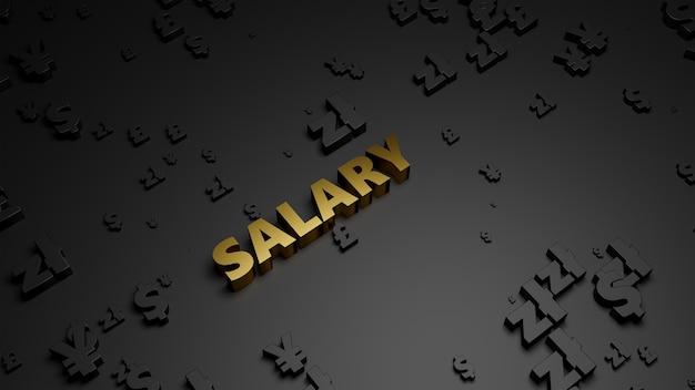 3d визуализация золотого металлического текста зарплаты на фоне темной валюты.