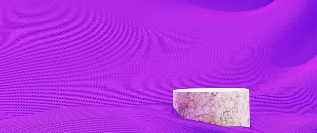 보라색 천과 대리석 연단의 3d 렌더링입니다. 추상 미술 패션 배경입니다. 장면 무대 플랫폼 쇼케이스, 제품, 프레젠테이션, 연단의 화장품.