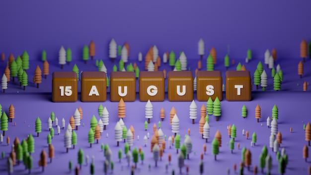 3d визуализация текстового блока на день независимости индии
