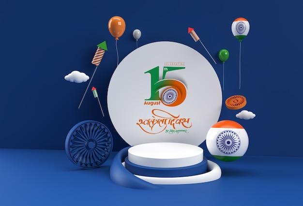 디스플레이 제품 광고 디자인을 위한 최소 연단 장면의 3d 렌더링 장면. 인도 독립 기념일 개념입니다.