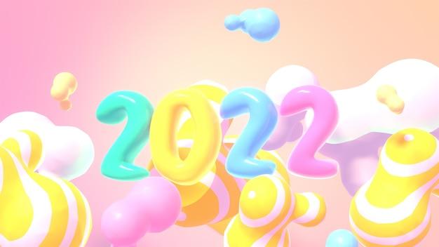 カラフルなブロブで2022年の新年あけましておめでとうございますの挨拶をレンダリングした3d