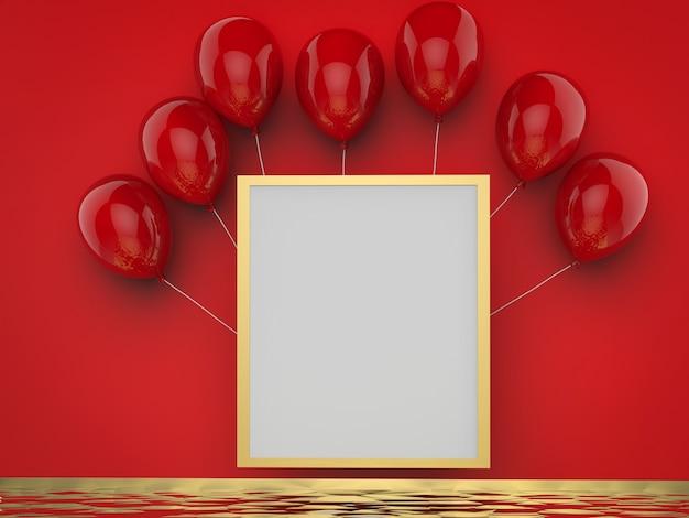 빨간 풍선 3d 렌더링된 빈 사각형 프레임