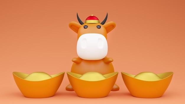 3つの中国の金のインゴットを持つ牛モデルの3 dレンダリングされたイラスト。