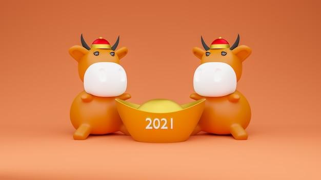 中国の金のお金のインゴットを持つ2つの牛モデルの3 dレンダリングされたイラスト。