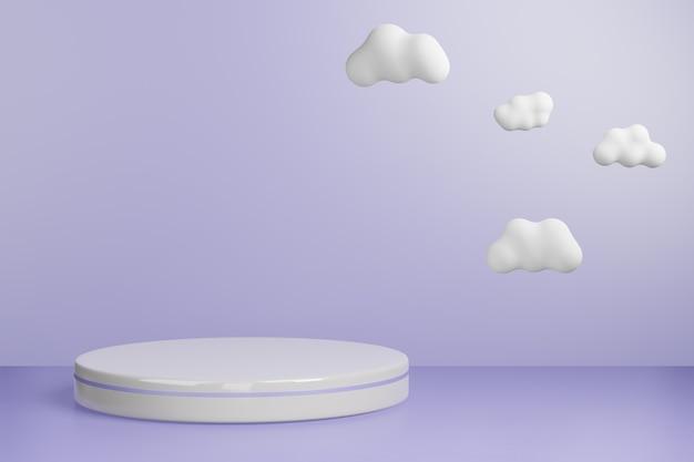 3d 렌더링 된 스튜디오는 제품 프리젠 테이션을위한 배경을 모의합니다.