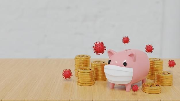 コロナウイルス流行のcovid-19でお金を節約するという概念を3dレンダリングすると、医療用マスクを身に着けた貯金箱があります