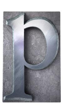 금속 타이프 스크립트 인쇄에서 p 문자를 3d 렌더링