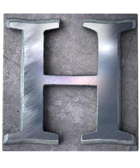 금속 타이프 스크립트 인쇄에서 대문자 h 문자를 3d 렌더링