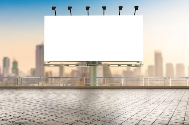 3d рендеринг пустой рекламный щит с фоном городского пейзажа