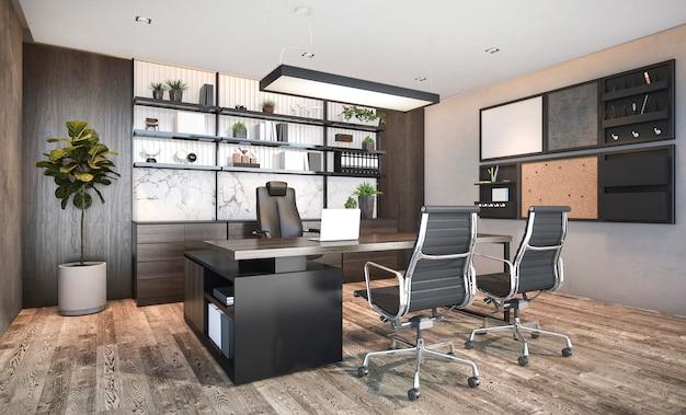 高層オフィスビルの3 dレンダリングビジネス会議室