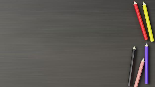 チョークボード上の3 dレンダリング色鉛筆。