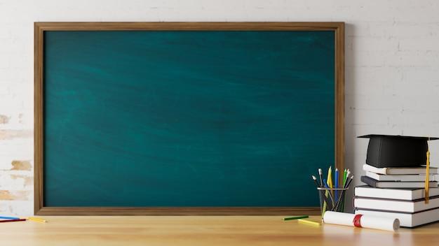 편지지 책 졸업 모자와 벽 3d 그림에 칠판 나무 테이블에 복사 공간 3d 렌더링 교육 개념 연구 테이블