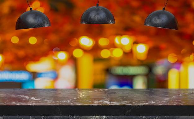 3dレンダリング、レストラン、ナイトバー、ナイトクラブの前で製品を展示するための空の大理石テーブル