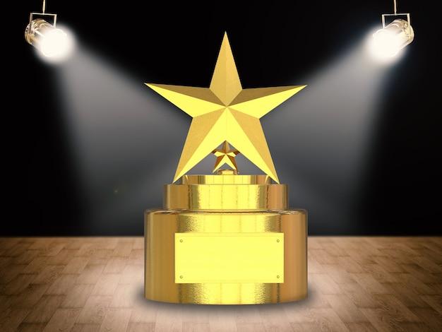 무대에서 3d 렌더링 골드 스타 트로피