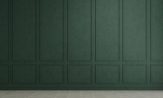 モダンな空のラウンジとリビングルーム、緑の模様の壁と木の床の3dレンダリングインテリアデザインシーン