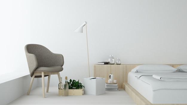 3d 렌더링 인테리어 호텔 휴식 공간과 흰색 배경