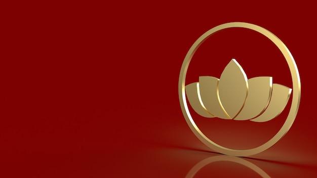 コピースペースで濃い赤の背景に分離された豪華な金の蓮のシンボルをレンダリングする3d