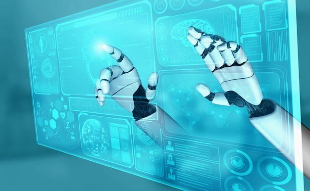 3d 렌더링 의료 인공 지능 로봇