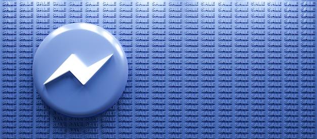 판매 텍스트 배경으로 3d 렌더링 메신저 로고