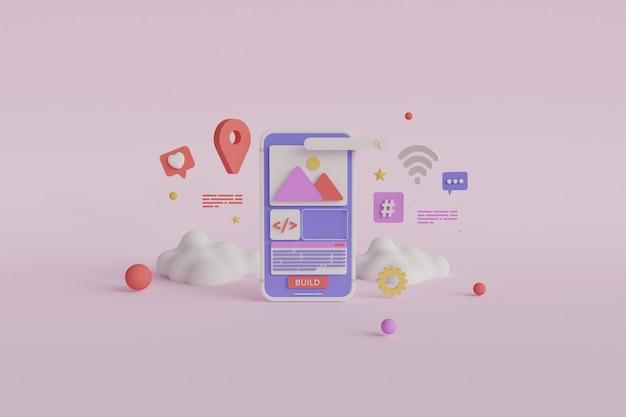 3d 렌더링 모바일 앱 개발