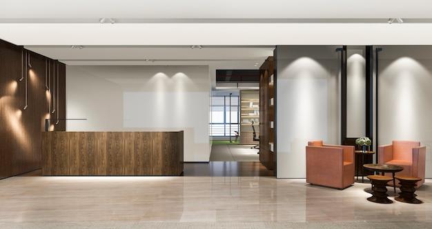 3d 렌더링 현대 고급 호텔 및 사무실 리셉션 및 회의 의자 및 소파 라운지