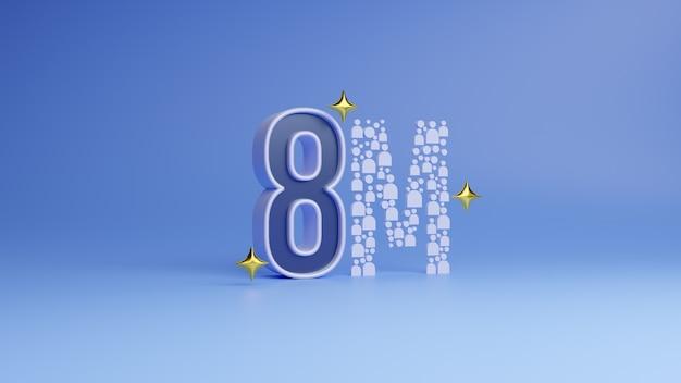 3d rendering number 8 million celebration for social media