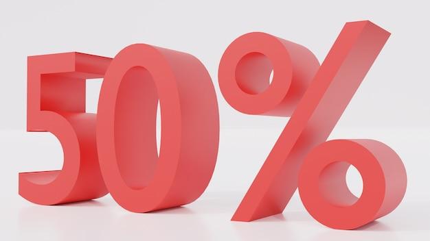 3d рендеринг 50%