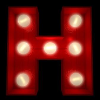 ショービジネスの看板に最適な光る文字hの3dレンダリング