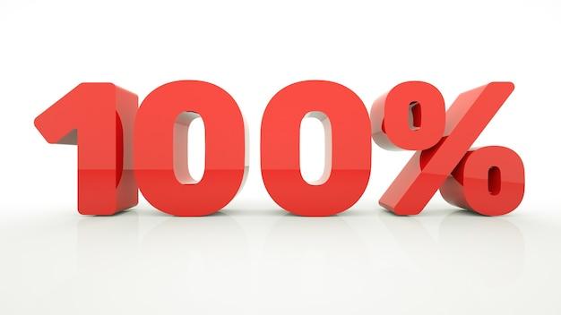 1百パーセントの記号の3dレンダリング100パーセントの番号記号