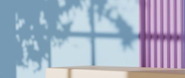 제품, 크림 및 화장품을 표시하기 위한 배경의 3d 렌더링. 쇼 제품을 위해. 빈 배경 쇼케이스 모형.