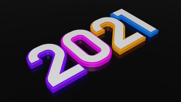2021年の新年のカラフルなタイポグラフィの3dレンダリング
