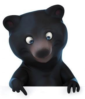 귀여운 곰의 3d 렌더링