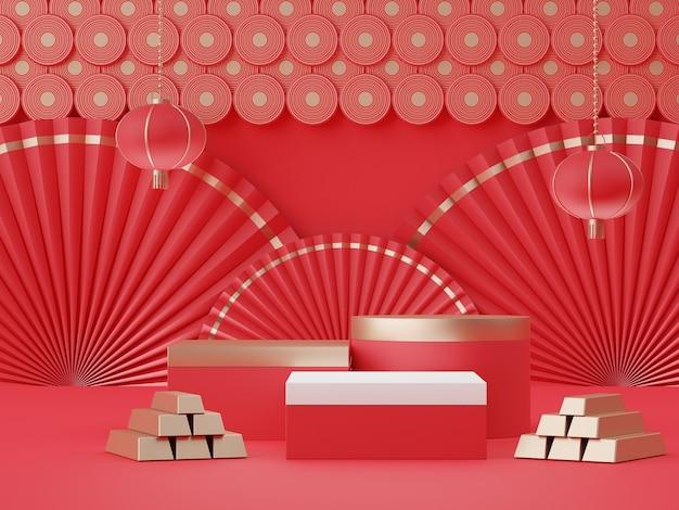 ディスプレイの3dレンダリングは、丑年の旧正月をテーマにした表彰台に立つ