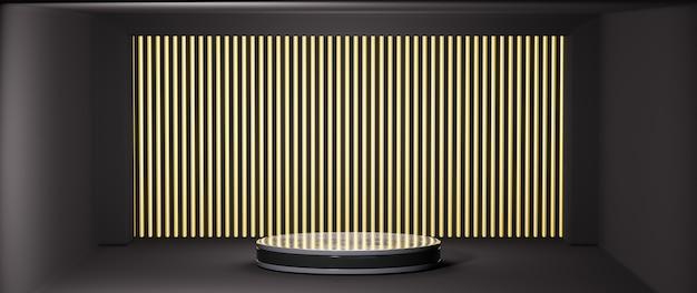 검은 줄무늬 배경이 있는 회색 연단의 3d 렌더링. 쇼 제품에 대한 모형.